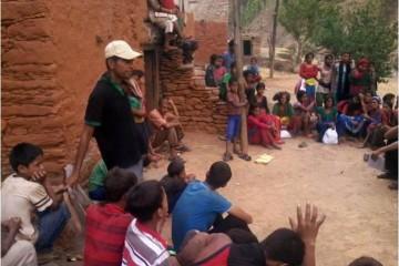 Poverty Reduction Support Program (PRSP)